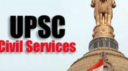 UPSC Prelims 2020 Date: Civil Services Preliminary Exam Date to be Announced Today