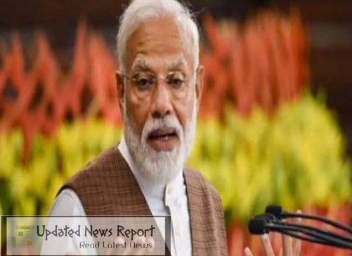 World Environment Day 2020: PM said- better planets will be left for tomorrow