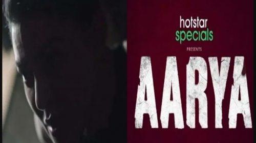 aarya-web-series