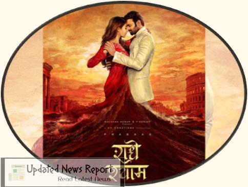 Radhe Shyam First Look As Prabhas & Pooja Hegde